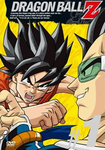Dragon_Ball_Z_DVD_Vol._1_(region_2)